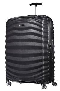 LITE-SHOCK 行李箱 75厘米/28吋  hi-res | Samsonite
