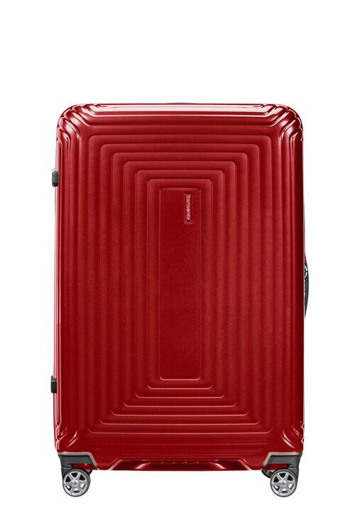 ASPERO 行李箱 69厘米/25吋  hi-res   Samsonite