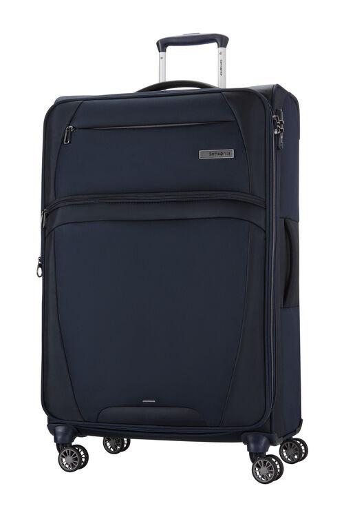 ZIRA 行李箱 78厘米/29吋 (可擴充)  hi-res | Samsonite