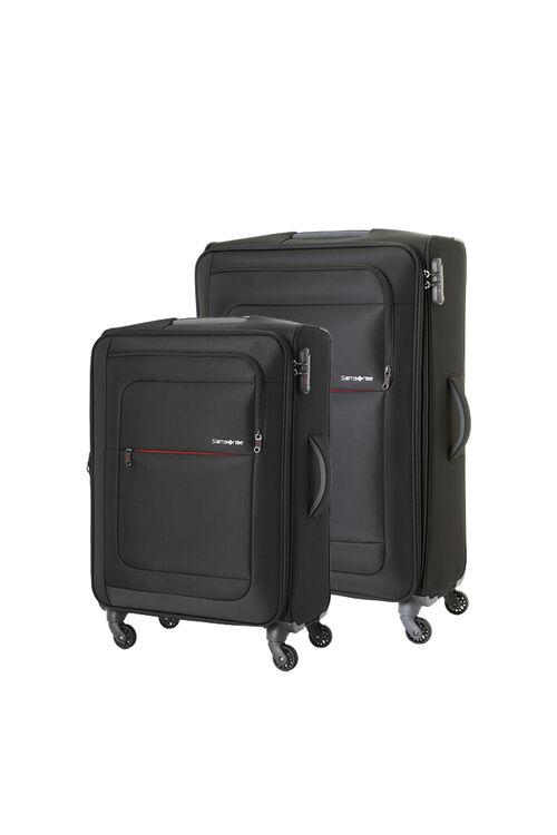 行李箱2件套裝 (24+28吋) 可擴充  hi-res | Samsonite