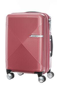 VOLANT 行李箱 55厘米/20吋 (可擴充)  hi-res | Samsonite