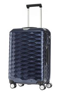POLYGON 行李箱 61厘米/22吋  hi-res | Samsonite